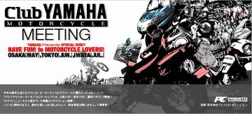 Club YAMAHA MEETING