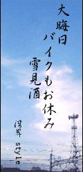 haiku_oomisoka.jpg