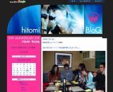 hitomi_blog.jpg
