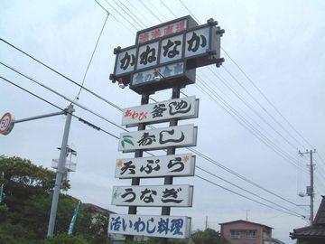 k2_kanenaka1.jpg
