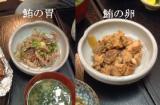 misaki_omake.jpg