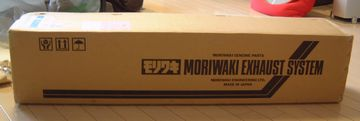 Moriwaki Monster Black