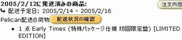 p901i-cm.jpg