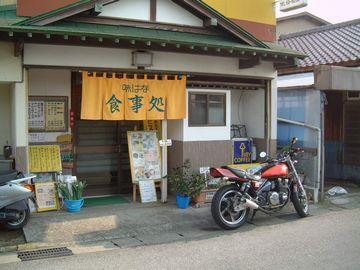 rindou_ajihana.jpg