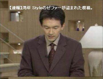 sokuhou.jpg