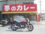 yumenokare.jpg
