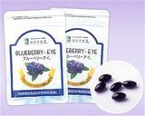 bluebery_eye.jpg