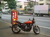 fukkatsu_zetto.jpg