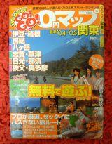 gogo_kantou.jpg