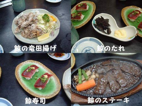 bousou_kujiraya.jpg