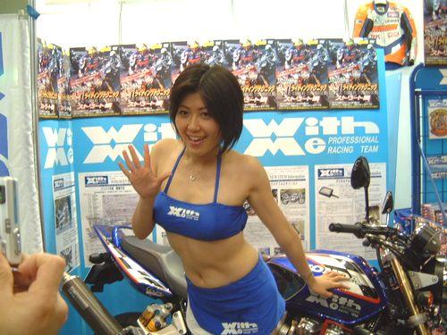 mc_with_pro_racing.jpg