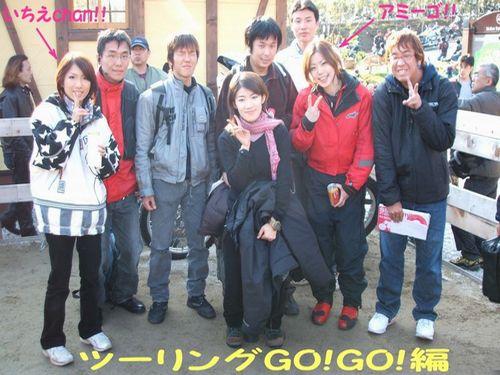 turing_gogo_all.jpg