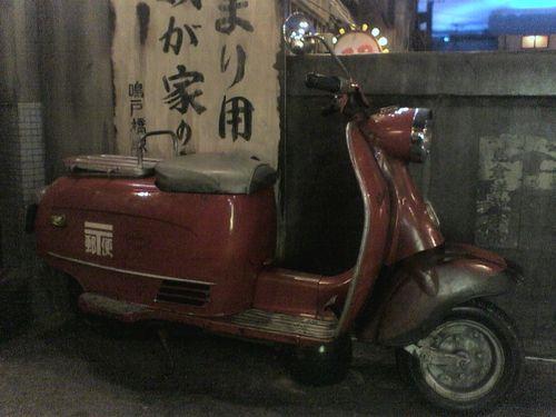yuubin_bike.jpg
